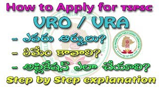 how to apply for VRO jobs 2018 || TSPSC VRO application process 2018 || TS VRA VRO recruitment 2018