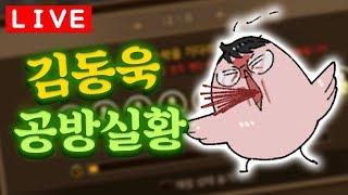 동우기요))일요일 불행//사이퍼즈//