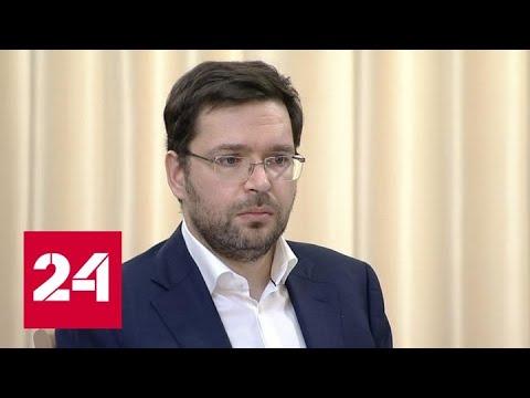 Борис Добродеев: агрегаторам нужно дать возможность доставлять лекарства без лицензии - Россия 24