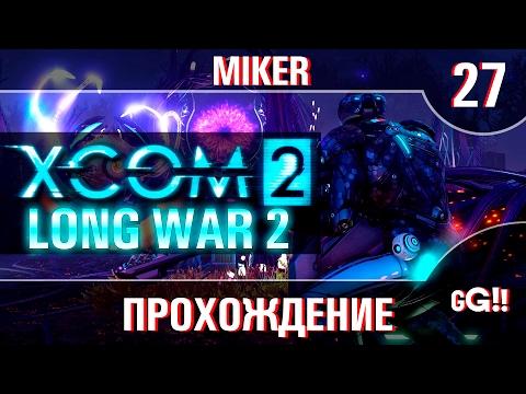 Играйте БЕСПЛАТНО в Overwatch® на PlayStation®4 и Xbox One