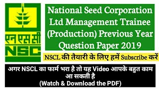 NSCL Previous Year Question Paper of Management Trainee (Production) 2019 | Agriculture & GK