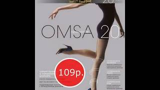 видео Купить Omsa (Омса) - колготки, чулки, леггинсы, гольфы и носки дешево в интернет магазине RedMega.ru