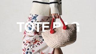 [ENG CC] 코바늘 토트백 뜨개질 하는 방법