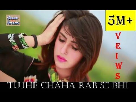 Tujhe chaha rab se bhi zyada | Mahi Ve | | Hindi Songs|
