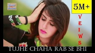 Tujhe chaha rab se bhi zyada | Mahi Ve | | Hindi Songs|