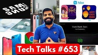 Tech Talks #653 - Redmi Note 6 Pro, PUBG PS4, Realme Price Increase, Hike Messenger, Samsung Folding