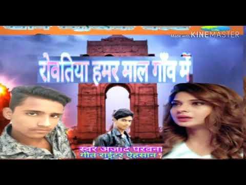 Azad Parwana Sad Song 2020