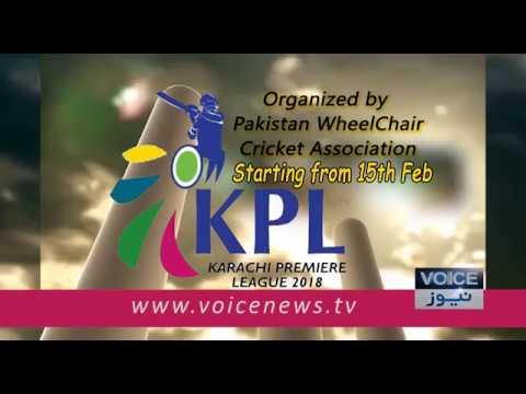 Pakistans 1st Wheelchair Cricket Premiere League KPL 15 16 Feb 2018