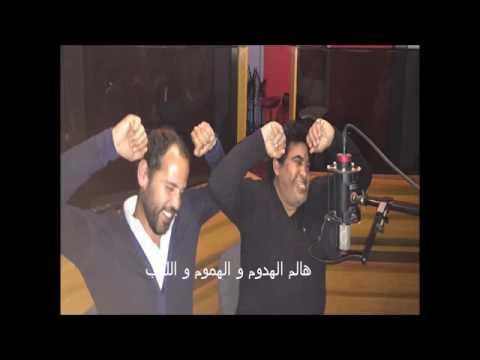 اغنية مسافر أحمد عدويه الفرنجة