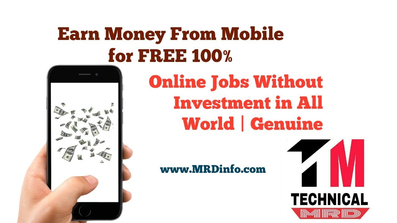 Mobile online jobs without investment investment banking citibank