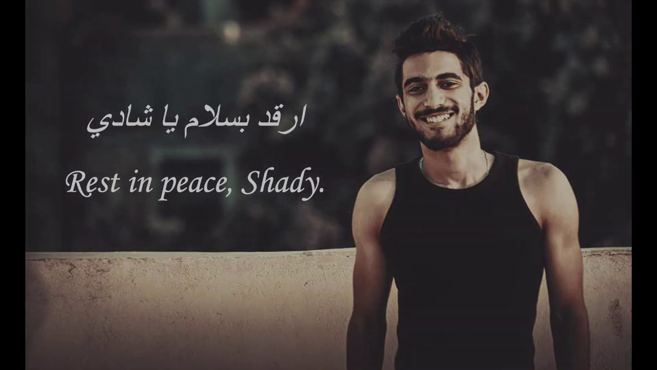 Shady Habash's last letter