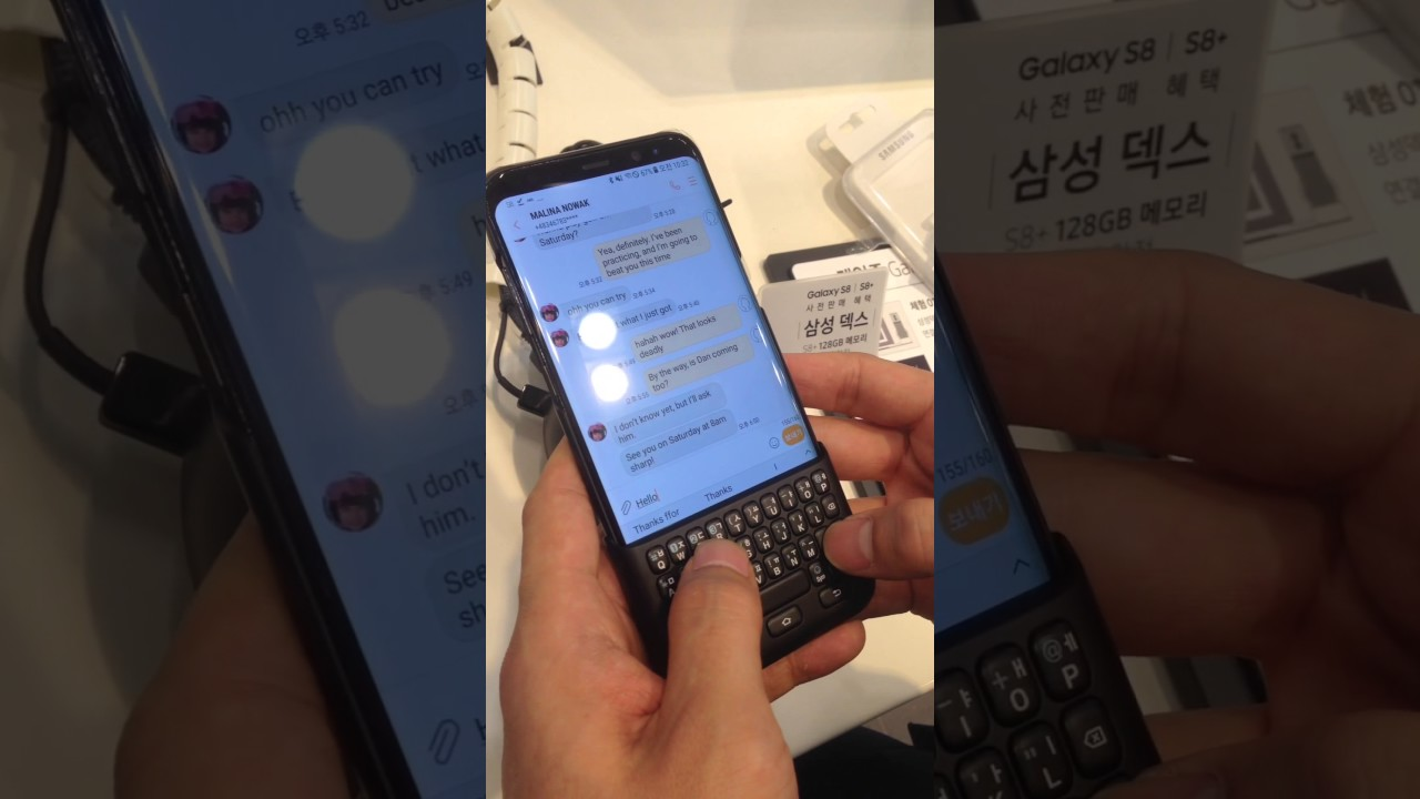 newest collection c19c5 9fb8a KEYone Killer ... S8 Keyboard!!! - BlackBerry Forums at CrackBerry.com