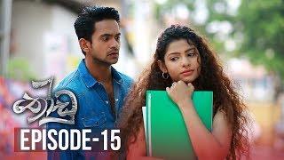 Thoodu | Episode 15 - (2019-03-06) | ITN Thumbnail