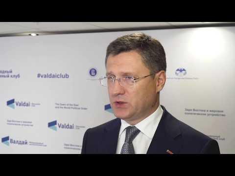 Александр Новак о сотрудничестве России с ОПЕК+