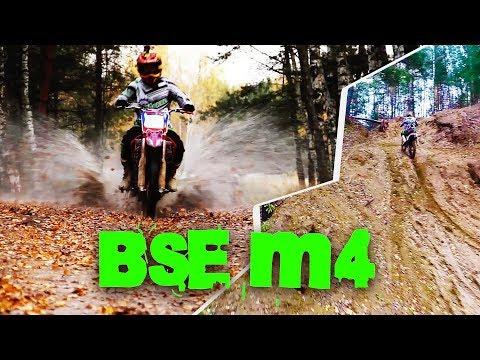 BSE M4 - продуманный эндуро для великана