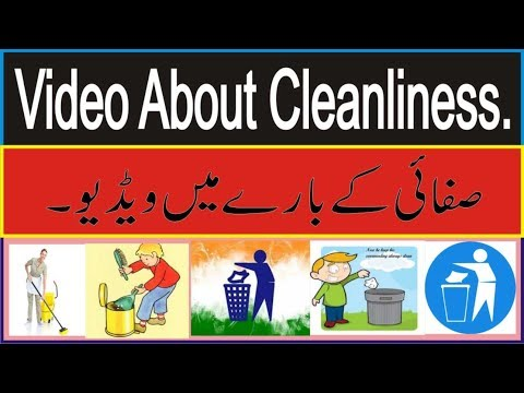 12 Quotes About Cleanliness.|| Motivational And Inspiring  Quotes About Cleanliness In English.