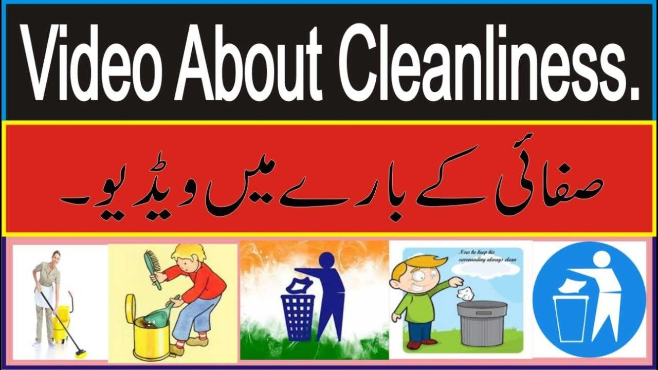 12 Quotes About Cleanliness || Motivational And Inspiring