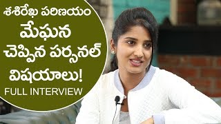 meghana lokesh Exclusive interview - idi maa prema katha - friday poster