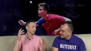 К итогам Чемпионата мира-2018. Интервью с Максимом Шмырёвым