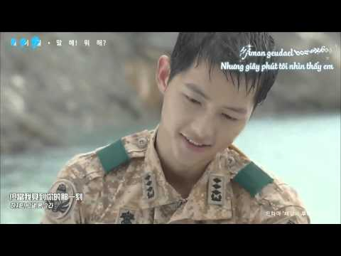 [Vietsub+Kara] K Will - Say it! What are you doing (Descendants of the Sun OST Part 6)