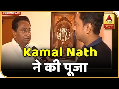Kamal Nath claims, 'Congress will win over 140 seats in MP'