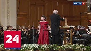 В Москве прошел благотворительный вечер памяти Дмитрия Хворостовского - Россия 24