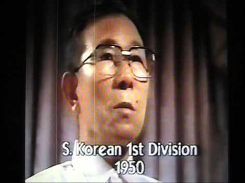 Korean War - PART 6, The First Weeks (June, July 1950) 6.25 전쟁