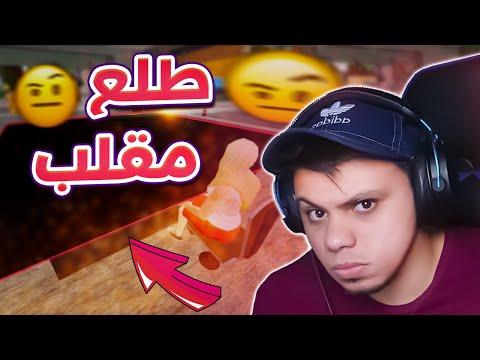 مدير المطعم: اشتريت اغلى حاجة وطلع مقلب !! 😱🔥