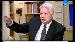 العاشرة مساء|مرتضى منصور رحلة قائمة حب مصر