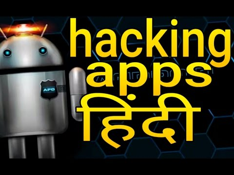 Best root hacking apps ( Hindi ) android
