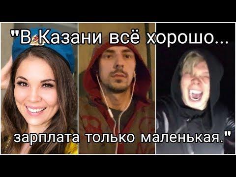 Татарская электронная библиотека: Ногмани, толкование