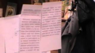 Музей-библиотека Н.Ф.Фёдорова 22.02.2014