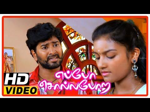 Eppo Solla Pora Tamil Movie   Scenes    Uma Sri And Her Brother Insults Venkat Krishna