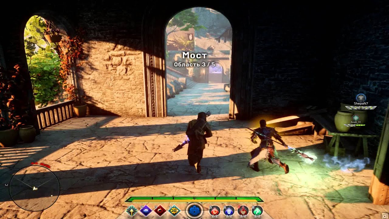 Dragon Age: Inquisition (Multiplayer hack)