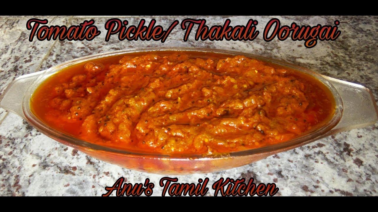 Anu S Tamil Kitchen