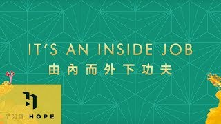 Download Video 由內而外下功夫 It's An Inside Job | Crazy Blessed Life #1 |萬力豪牧師 MP3 3GP MP4