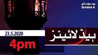 Samaa Headlines - 4pm | Eid moon sighting possible today, says Fawad Chaudhry