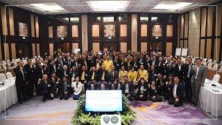 ปฐมนิเทศคณะกรรมการหอการค้าไทยและสภาหอการค้าแห่งประเทศไทย 2562