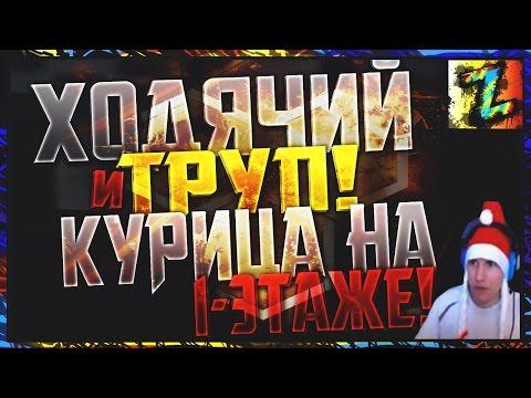 Скачать торрент Survarium Vostok Games RUS L Игра