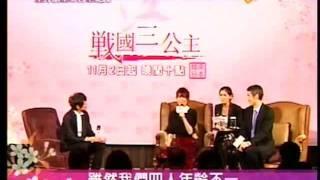 2011.11.15 緯來日本台放送.