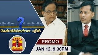 (12/01/2019) Kelvikkenna Bathil | Promo | Exclusive Interview with P. Chidambaram | Thanthi TV