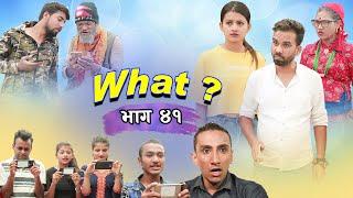 राजु मास्टरको WHAT Part 41 || 26  August || 2019 | Raju Master | Master TV