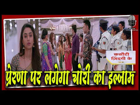 kasauti Zindagi kay Season 2 | 08th December 2019 | Latest Updates | Kasauti Serial Today News 2019