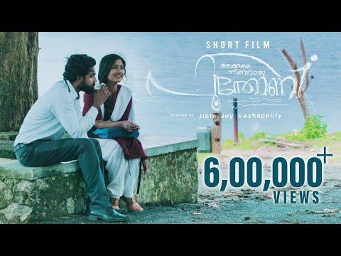 Download Akkare Ninnoru Poonthoni | Malayalam Shortfilm | KS Harisankar | Jibin Joy Mp4 baru