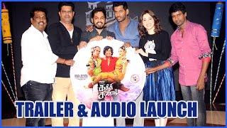 Kaththi Sandai Tamil Movie | Trailer & Audio Launch | Vishal, Vadivelu, Tamannaah | HipHop Tamizha