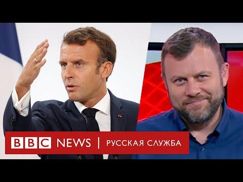 Как G7 перессорились из-за России | Новости