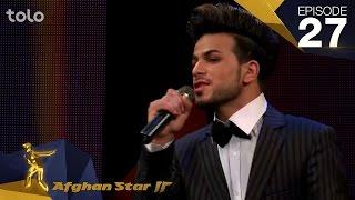 مرحله اعلان نتایج 5 بهترین – فصل دوازدهم ستاره افغان – قسمت 27