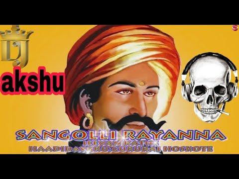 "Veera bhoomi (from ""krantiveera sangolli rayanna"") (full song."