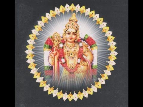 Arogara By Bombay Saradha