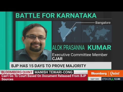BJP Asked To Form Government in Karnataka